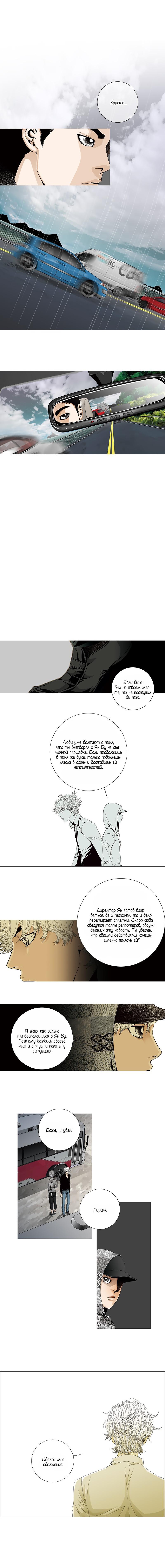 https://r1.ninemanga.com/comics/pic2/29/28573/344342/1512078859218.jpg Page 2