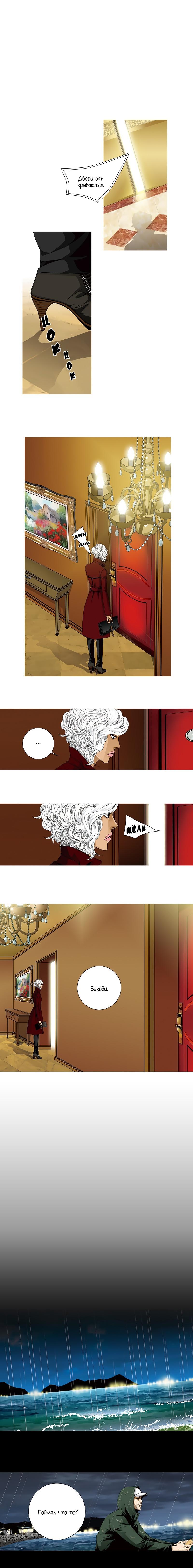 https://r1.ninemanga.com/comics/pic2/29/28573/344345/1512078927784.jpg Page 2