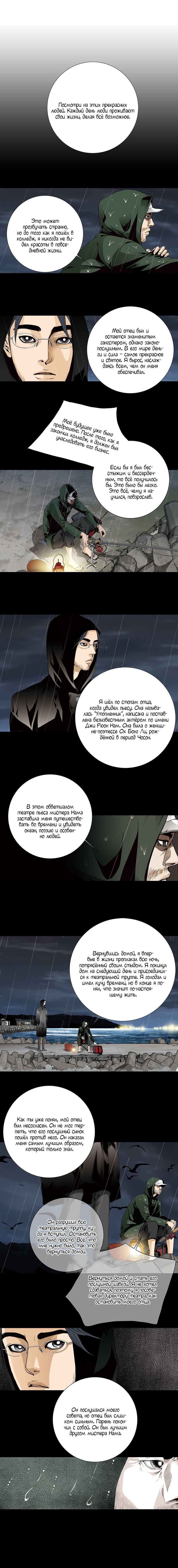 https://r1.ninemanga.com/comics/pic2/29/28573/344345/1512078930497.jpg Page 4