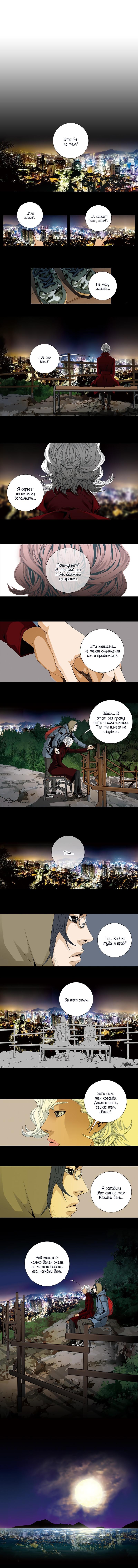https://r1.ninemanga.com/comics/pic2/29/28573/344349/151207905467.jpg Page 2