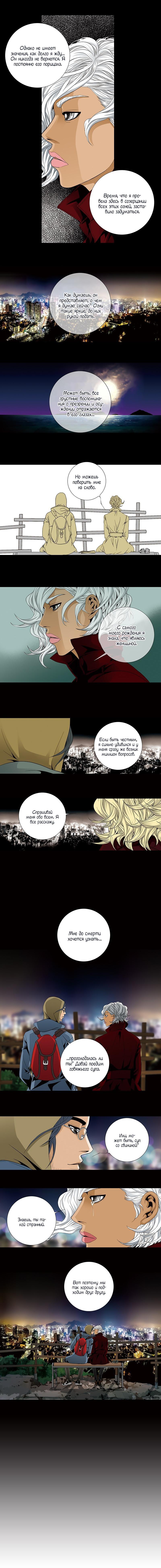 https://r1.ninemanga.com/comics/pic2/29/28573/344349/1512079092704.jpg Page 3
