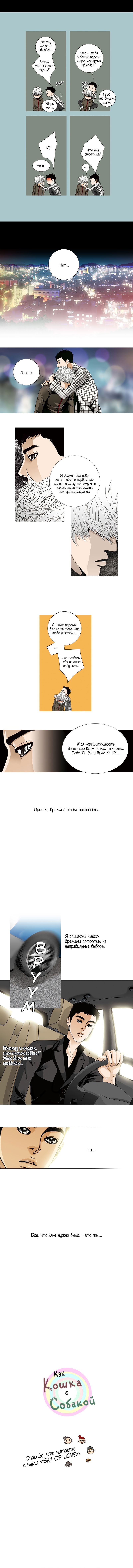 https://r1.ninemanga.com/comics/pic2/29/28573/344349/1512079096206.jpg Page 5