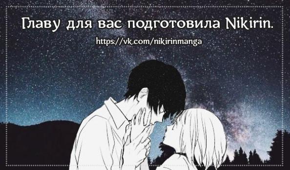 https://r1.ninemanga.com/comics/pic2/29/35101/1237829/1541027307614.jpg Page 1
