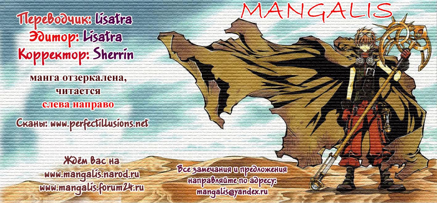 https://r1.ninemanga.com/comics/pic2/3/21763/217737/1428386667464.jpg Page 1