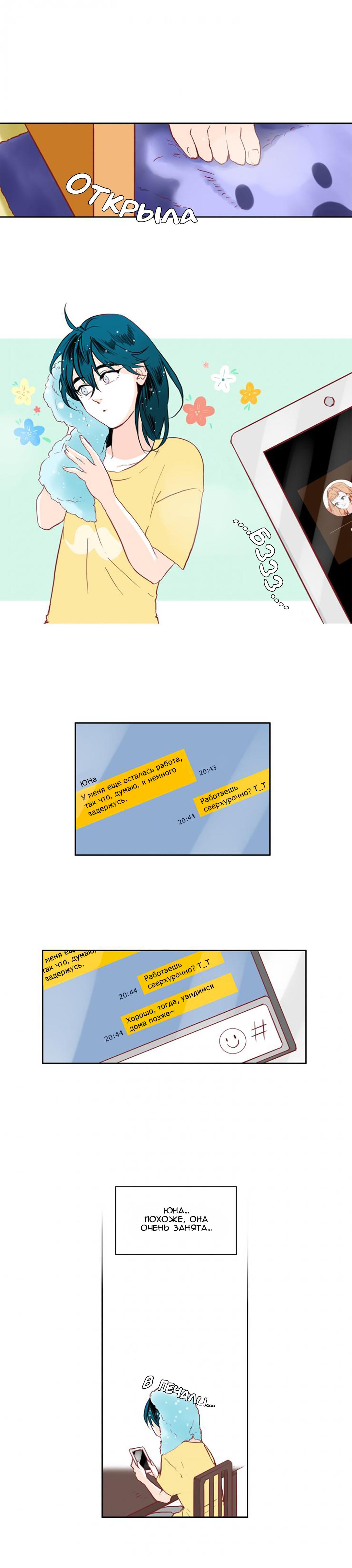 https://r1.ninemanga.com/comics/pic2/30/31902/1056680/1540161701941.jpg Page 1