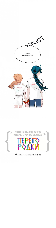 https://r1.ninemanga.com/comics/pic2/30/31902/326248/1496991993626.jpg Page 2