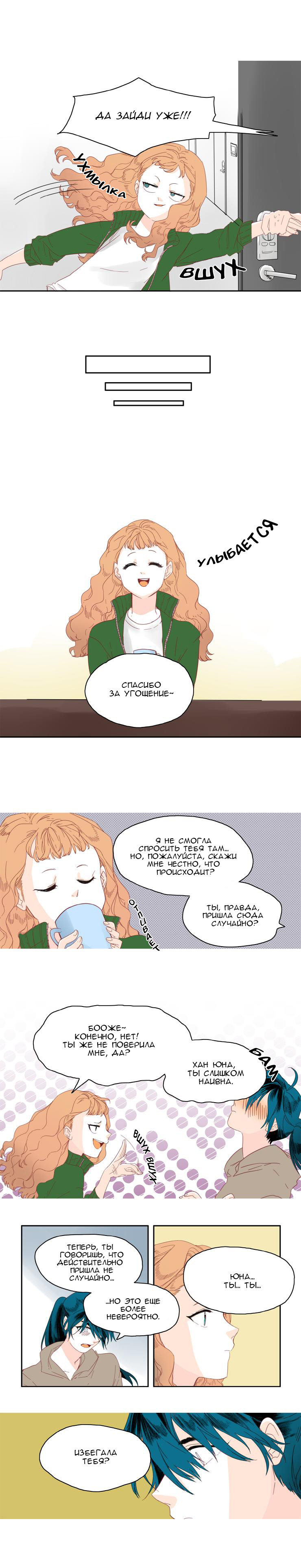 https://r1.ninemanga.com/comics/pic2/30/31902/344587/1512251398867.jpg Page 4