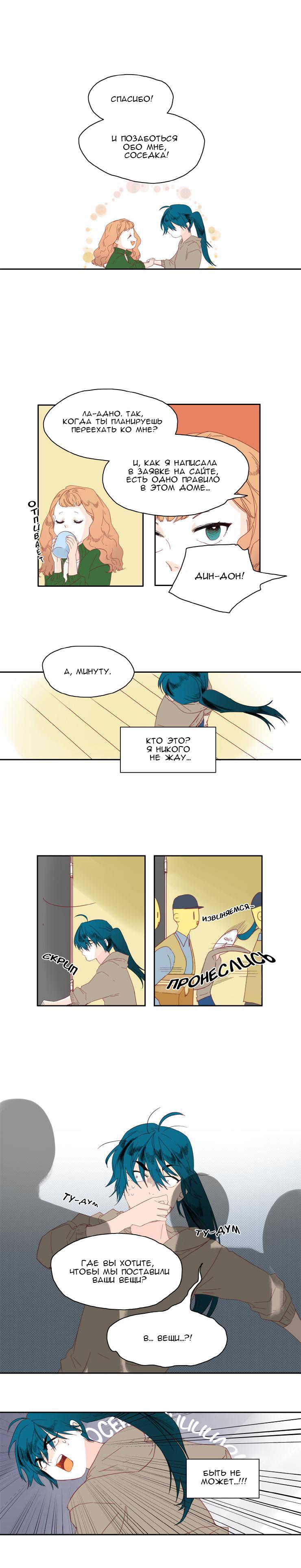 https://r1.ninemanga.com/comics/pic2/30/31902/344587/1512251402570.jpg Page 8