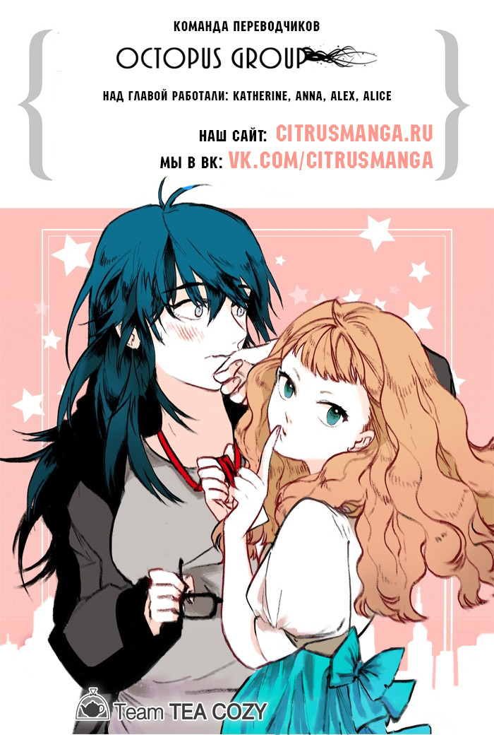 https://r1.ninemanga.com/comics/pic2/30/31902/344587/1512251404965.jpg Page 10