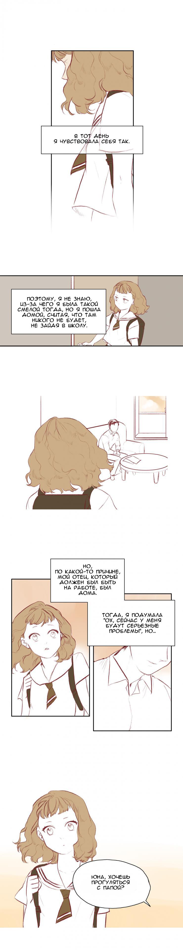 https://r1.ninemanga.com/comics/pic2/30/31902/435034/153680742048.jpg Page 5