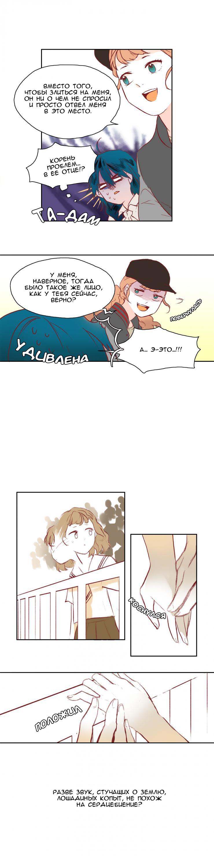 https://r1.ninemanga.com/comics/pic2/30/31902/435034/1536807420886.jpg Page 6