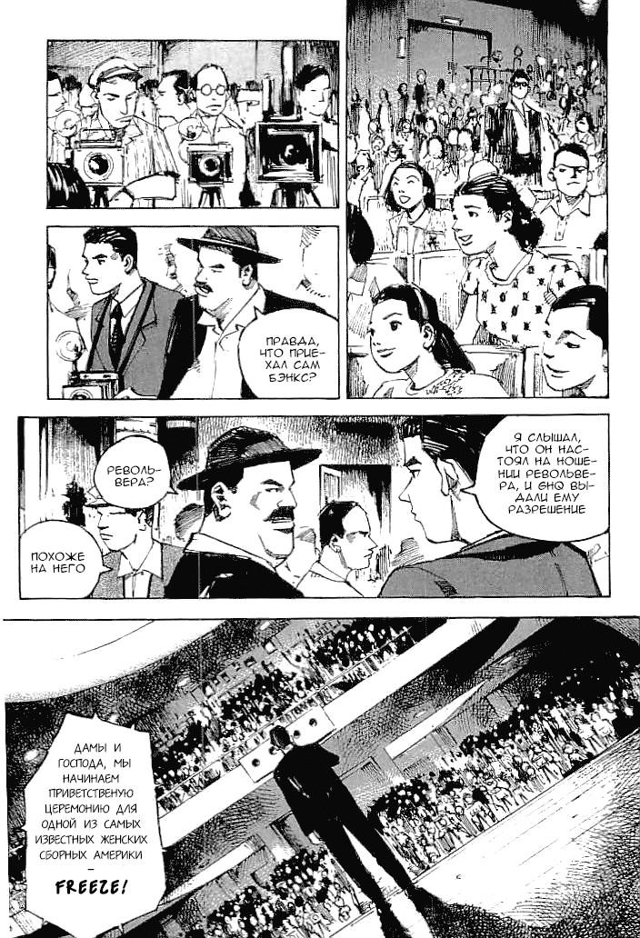 https://r1.ninemanga.com/comics/pic2/31/24287/322366/149162497897.jpg Page 3