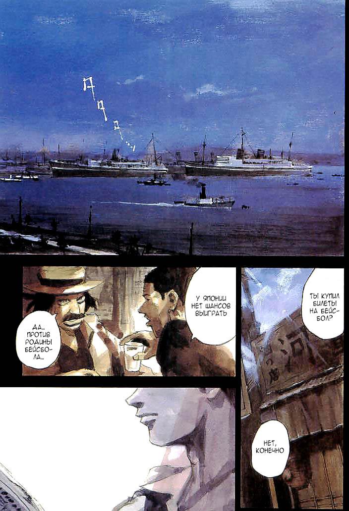 https://r1.ninemanga.com/comics/pic2/31/24287/323521/1493061228885.jpg Page 1