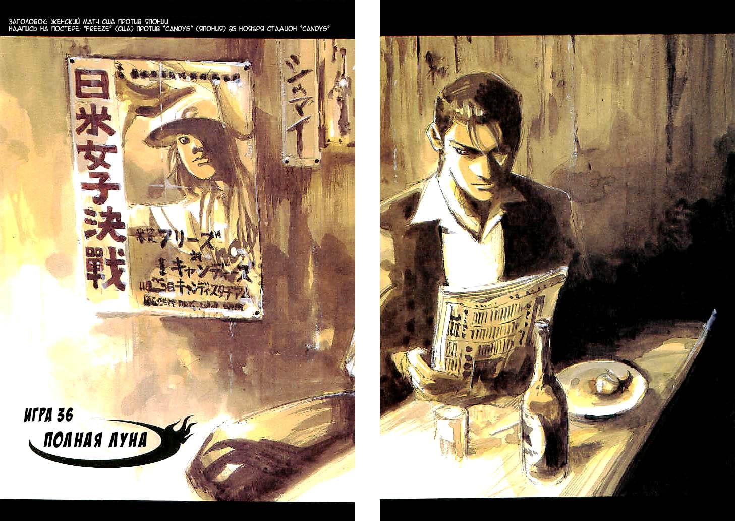 https://r1.ninemanga.com/comics/pic2/31/24287/323521/1493061229736.jpg Page 2