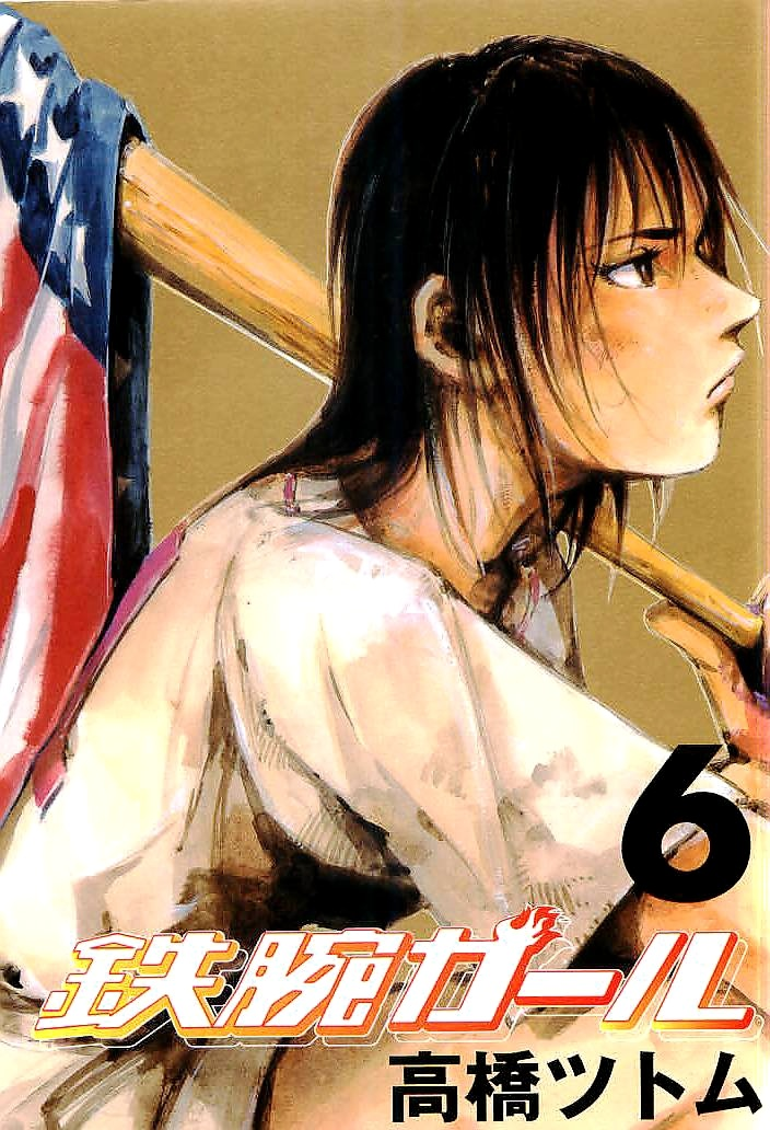 https://r1.ninemanga.com/comics/pic2/31/24287/343764/1511654831523.jpg Page 3