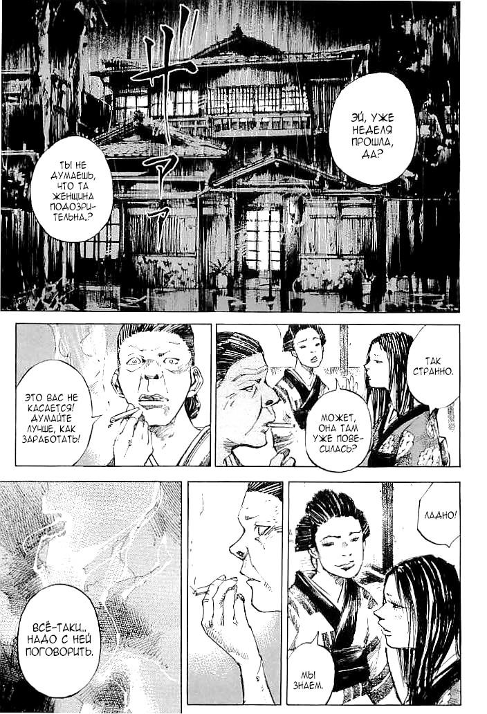 https://r1.ninemanga.com/comics/pic2/31/24287/416489/1533053318194.jpg Page 1