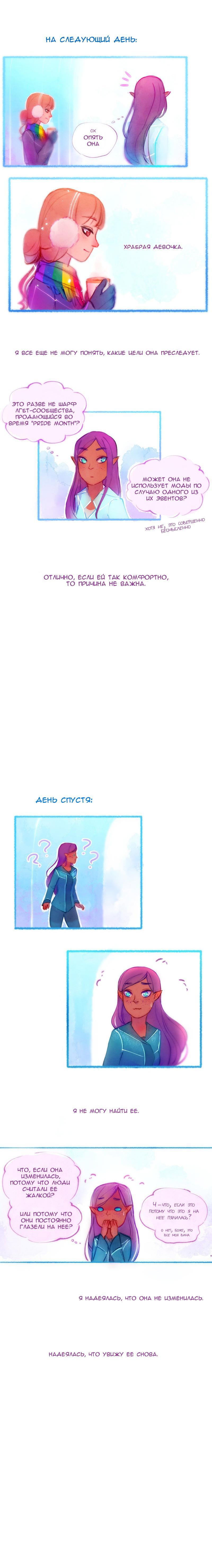 https://r1.ninemanga.com/comics/pic2/31/32415/322850/1492185939488.jpg Page 2