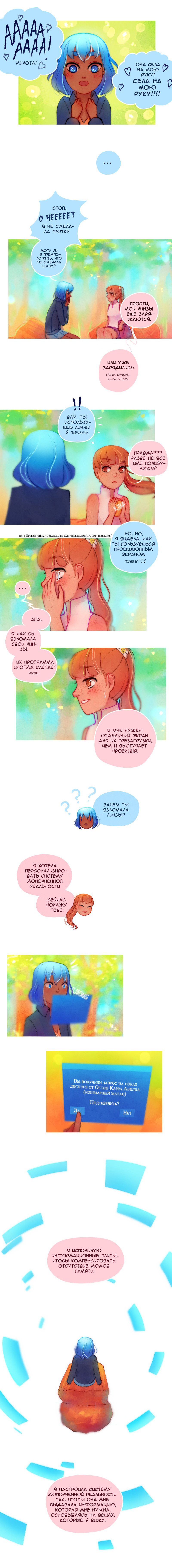 https://r1.ninemanga.com/comics/pic2/31/32415/333529/1504974466983.jpg Page 2