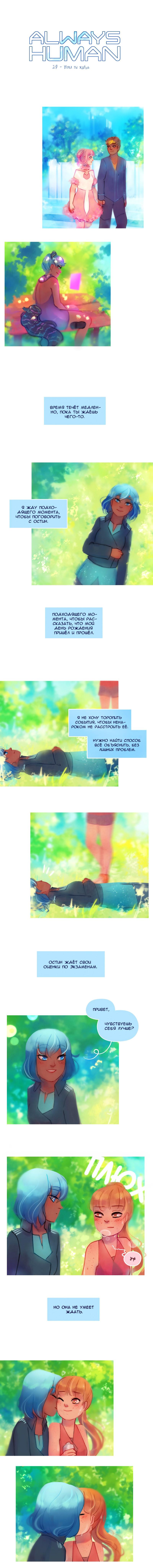https://r1.ninemanga.com/comics/pic2/31/32415/388995/1513587926994.jpg Page 1
