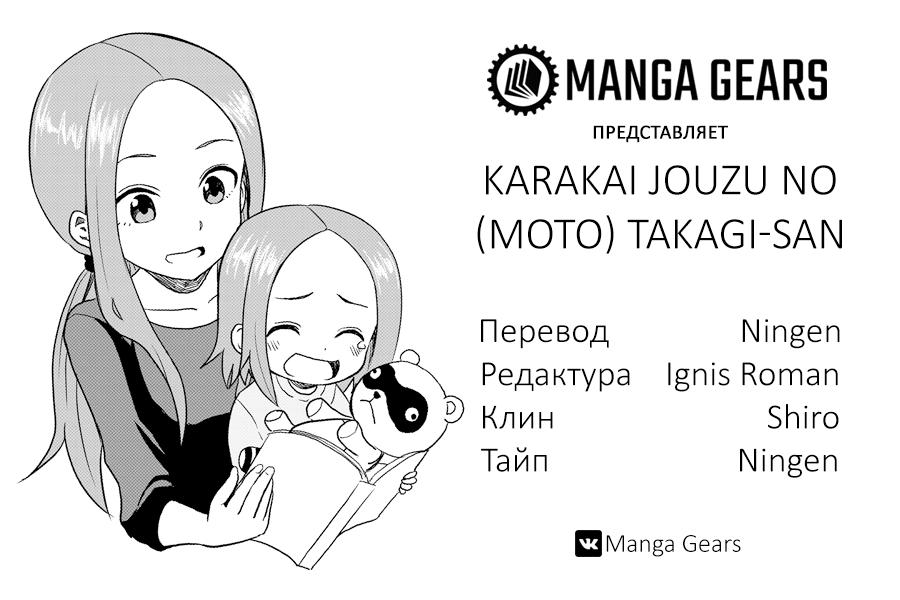 https://r1.ninemanga.com/comics/pic2/31/33119/331687/1502717409658.png Page 1