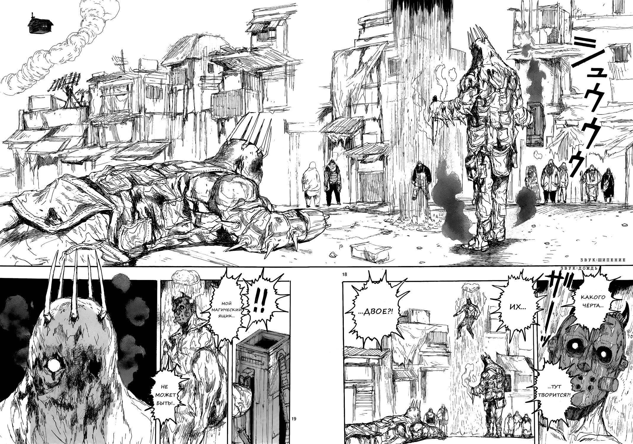 https://r1.ninemanga.com/comics/pic2/32/21024/329550/1500282623144.png Page 18