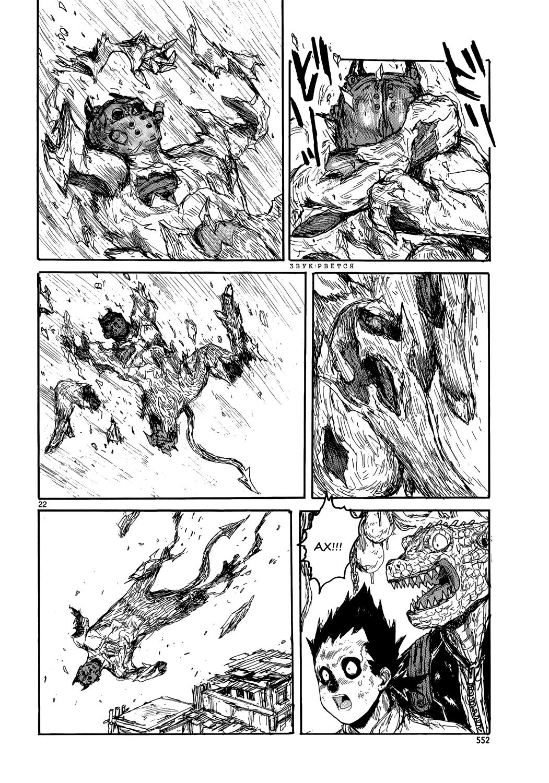 https://r1.ninemanga.com/comics/pic2/32/21024/329550/1500282626821.png Page 21
