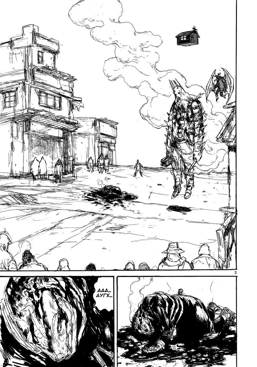 https://r1.ninemanga.com/comics/pic2/32/21024/333974/1505664956961.jpg Page 3