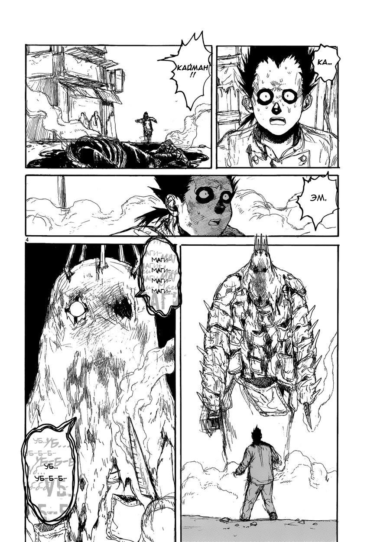 https://r1.ninemanga.com/comics/pic2/32/21024/333974/150566495769.jpg Page 4