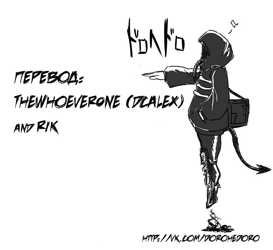 https://r1.ninemanga.com/comics/pic2/32/21024/333974/1505665015353.png Page 39