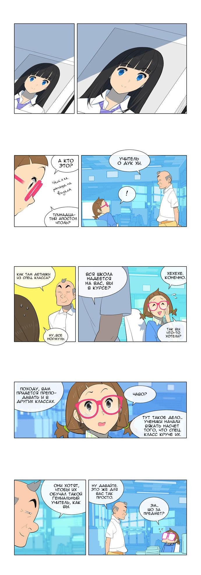 https://r1.ninemanga.com/comics/pic2/32/21344/207404/1427847980679.jpg Page 3