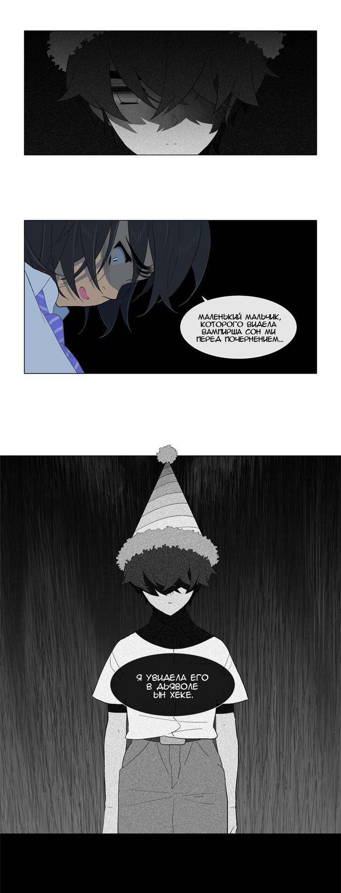https://r1.ninemanga.com/comics/pic2/32/21344/207411/1427848146224.jpg Page 2