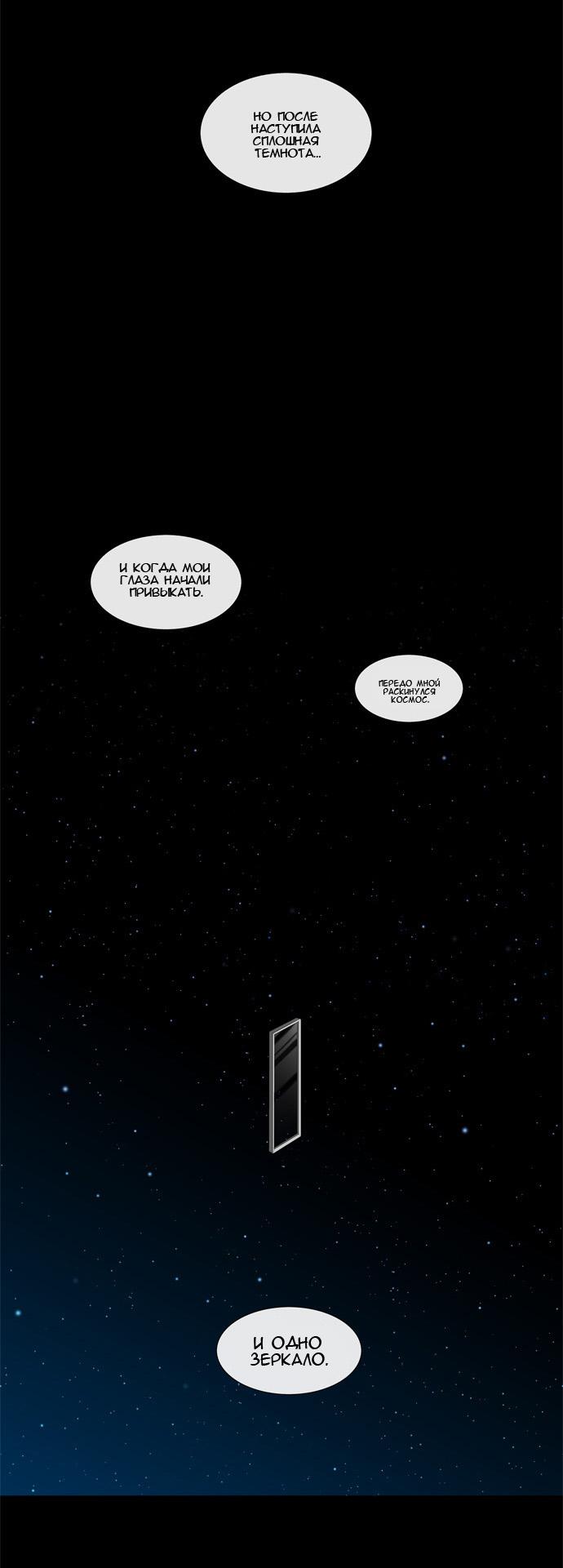 https://r1.ninemanga.com/comics/pic2/32/21344/207411/1427848146611.jpg Page 3