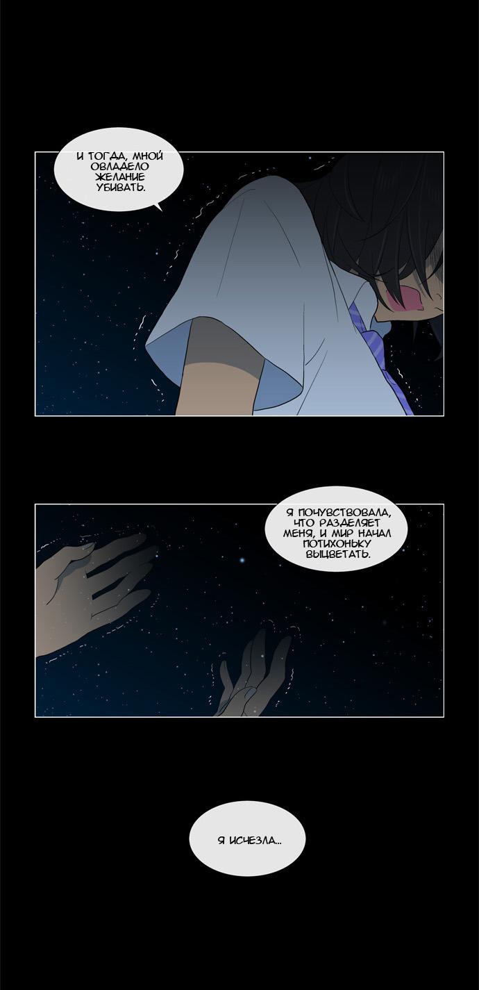 https://r1.ninemanga.com/comics/pic2/32/21344/207411/1427848147396.jpg Page 4