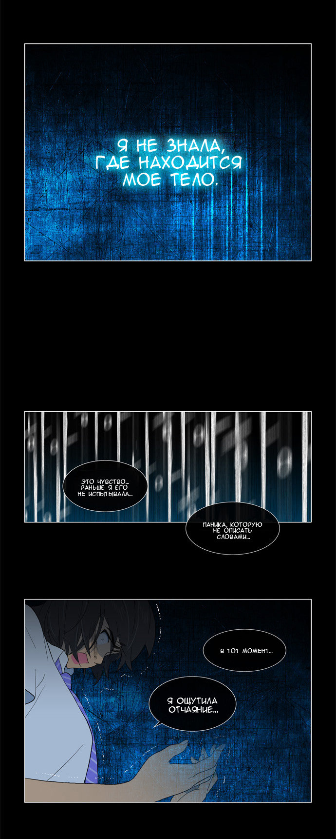 https://r1.ninemanga.com/comics/pic2/32/21344/207411/1427848148901.jpg Page 5