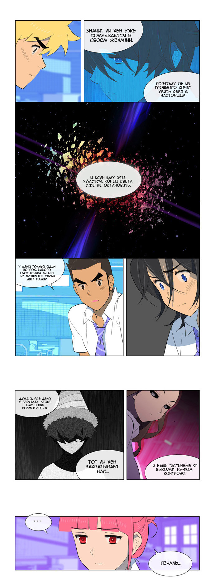 https://r1.ninemanga.com/comics/pic2/32/21344/207411/1427848153703.jpg Page 10