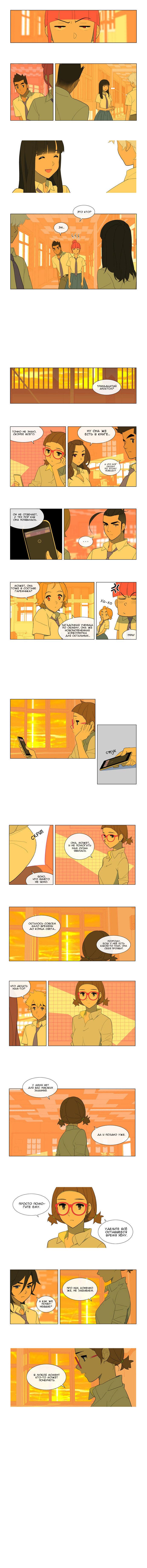 https://r1.ninemanga.com/comics/pic2/32/21344/207421/142784837243.jpg Page 1