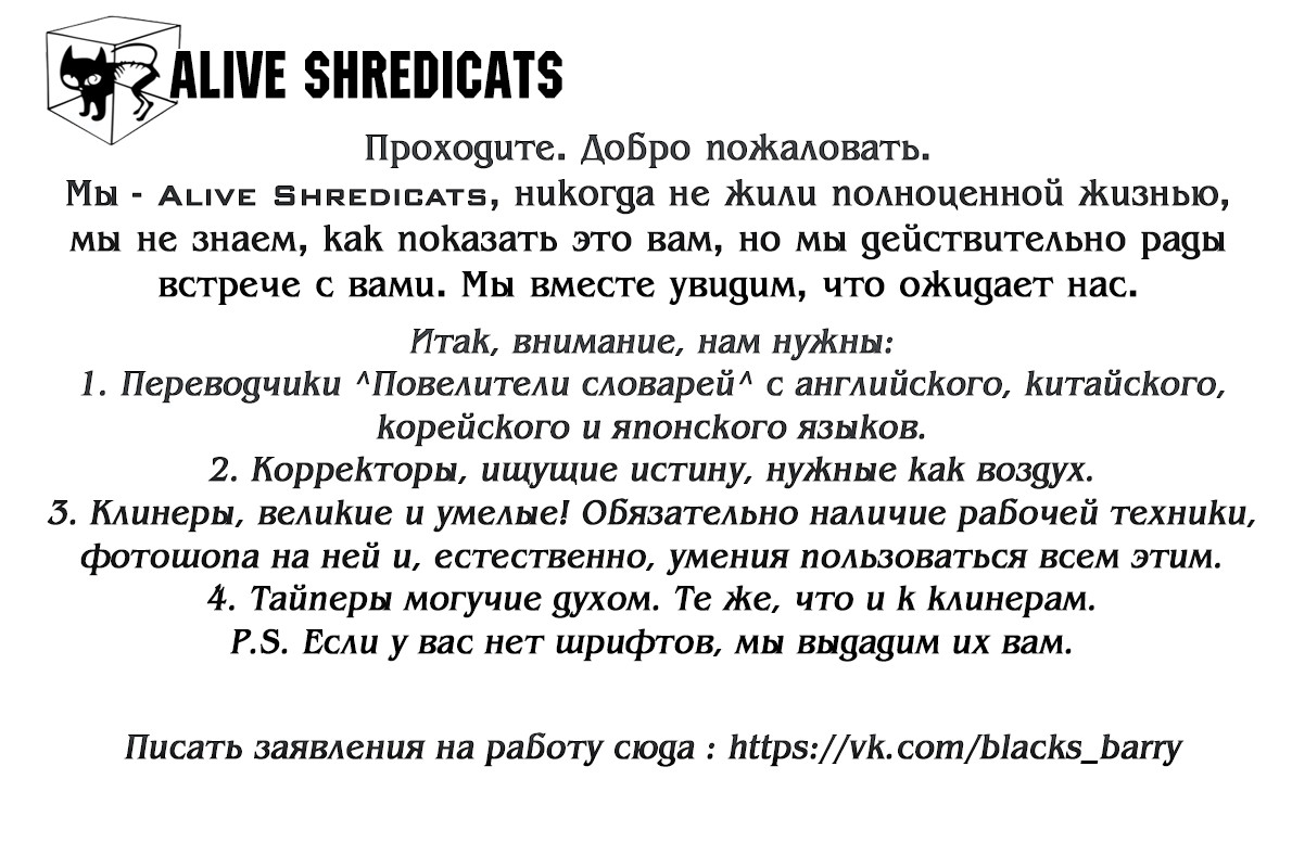 https://r1.ninemanga.com/comics/pic2/33/19937/320352/1489536334237.jpg Page 1