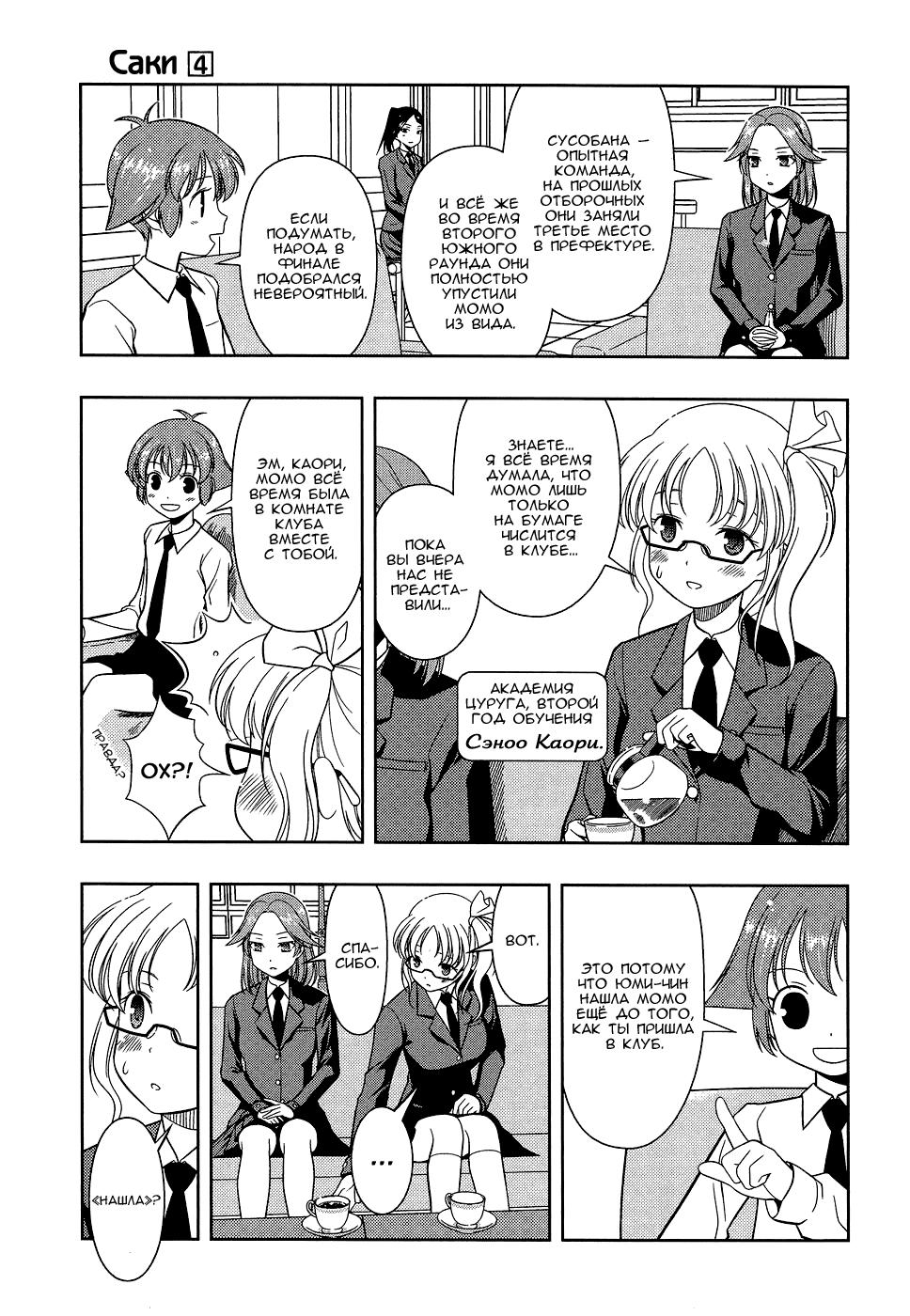 https://r1.ninemanga.com/comics/pic2/33/21665/216016/1428337460704.jpg Page 4