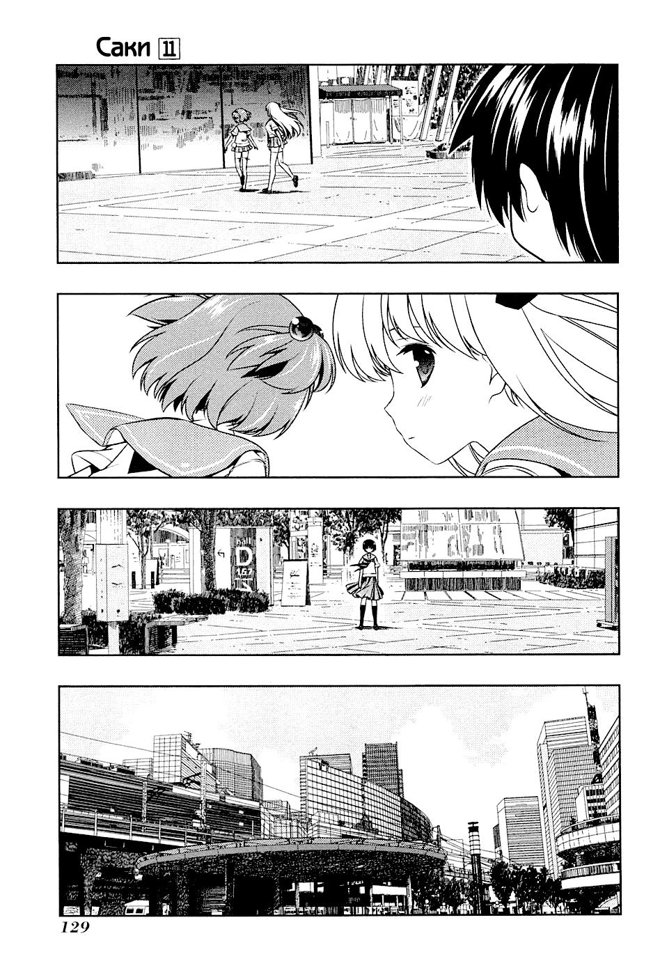 https://r1.ninemanga.com/comics/pic2/33/21665/216087/1428338792482.jpg Page 4