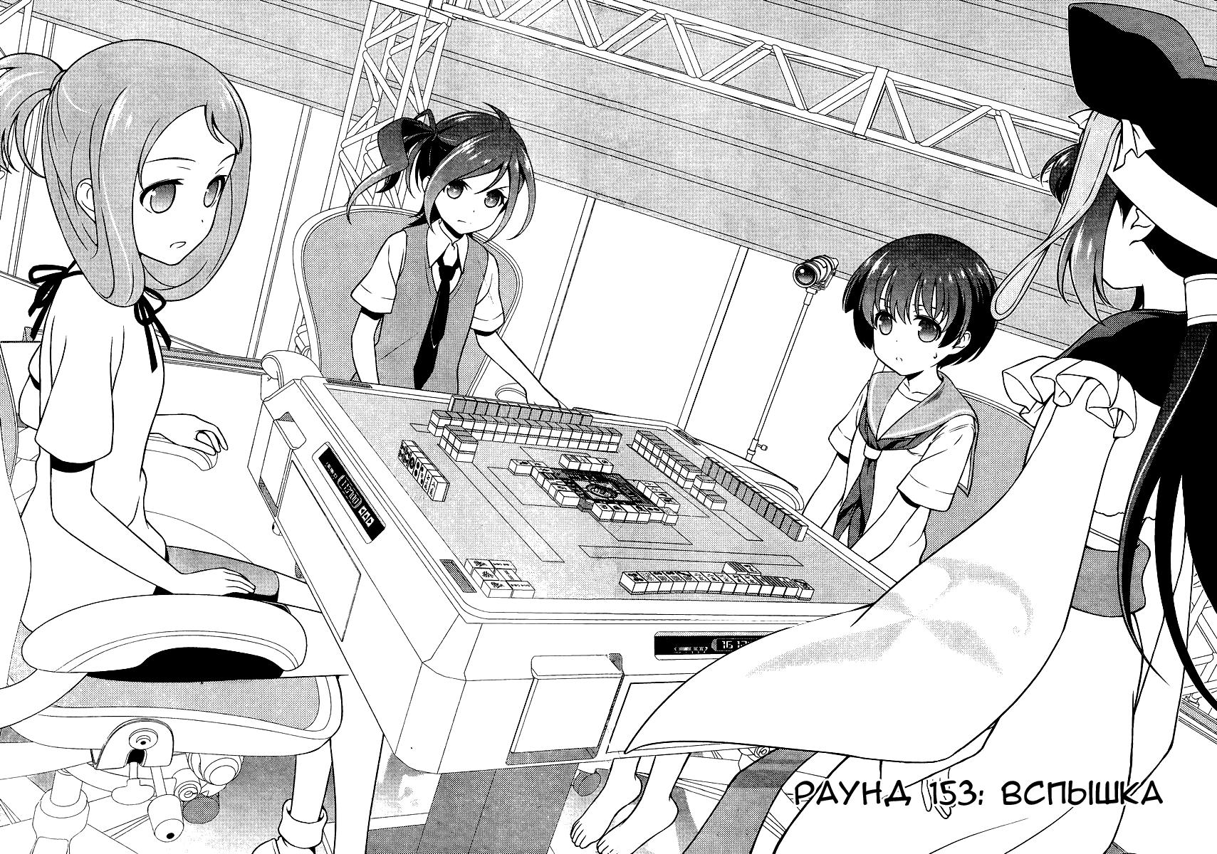 https://r1.ninemanga.com/comics/pic2/33/21665/281535/1451772565945.jpg Page 3