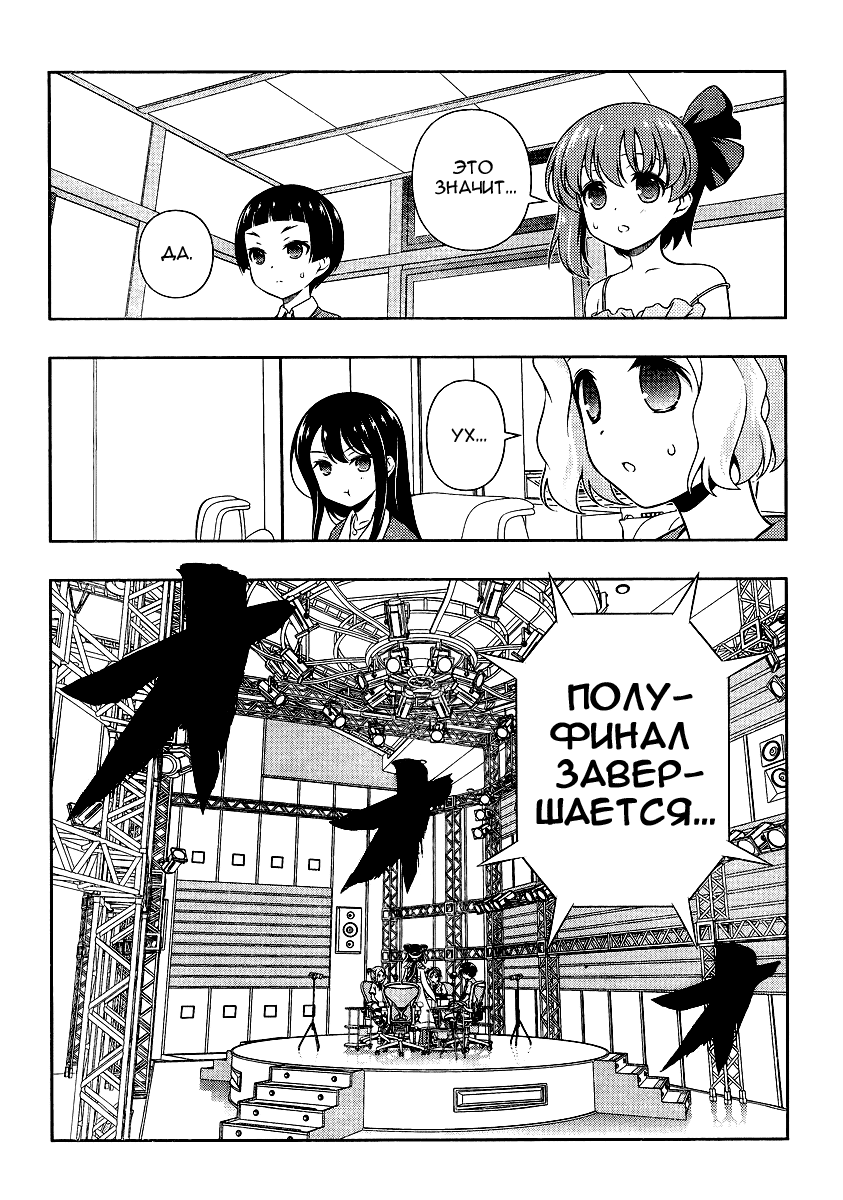 https://r1.ninemanga.com/comics/pic2/33/21665/281535/1451772566584.jpg Page 4