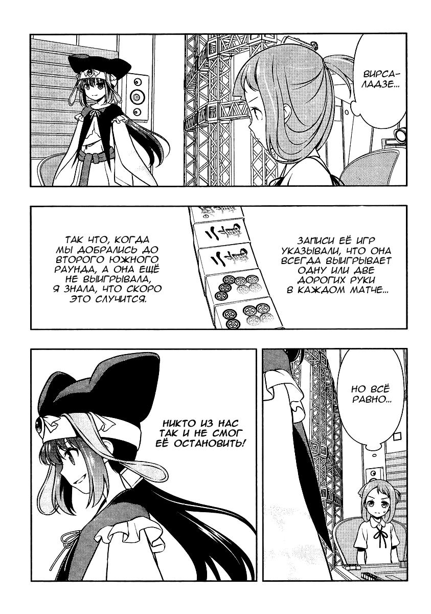 https://r1.ninemanga.com/comics/pic2/33/21665/281535/1451772568796.jpg Page 7