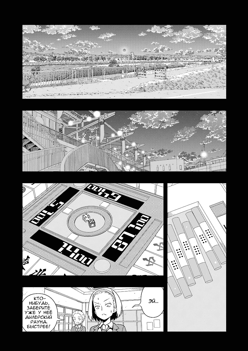https://r1.ninemanga.com/comics/pic2/33/21665/321315/1490073618450.png Page 6