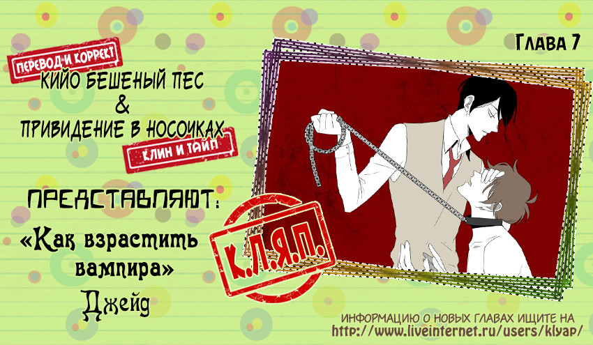 https://r1.ninemanga.com/comics/pic2/33/27873/278406/1447697127995.jpg Page 1