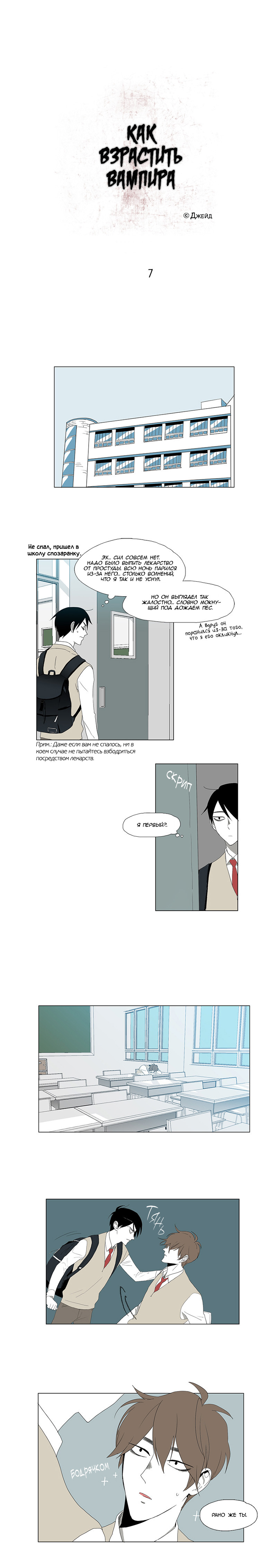 https://r1.ninemanga.com/comics/pic2/33/27873/278406/1447697131885.jpg Page 5