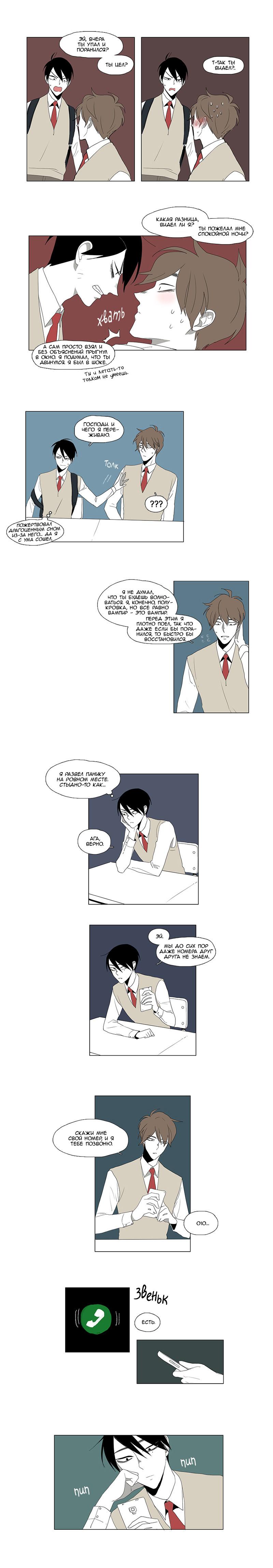 https://r1.ninemanga.com/comics/pic2/33/27873/278406/1447697132383.jpg Page 6