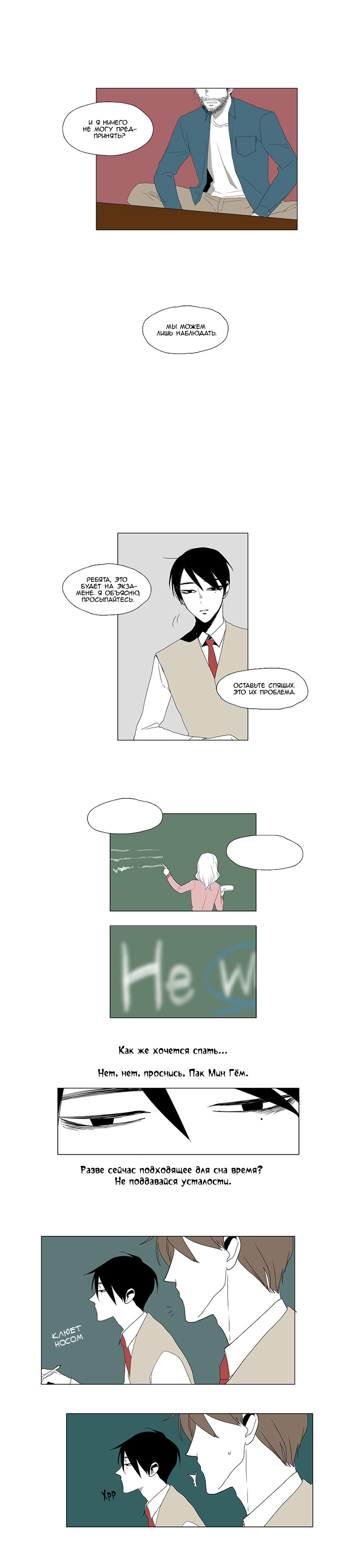 https://r1.ninemanga.com/comics/pic2/33/27873/278406/1447697135117.jpg Page 9