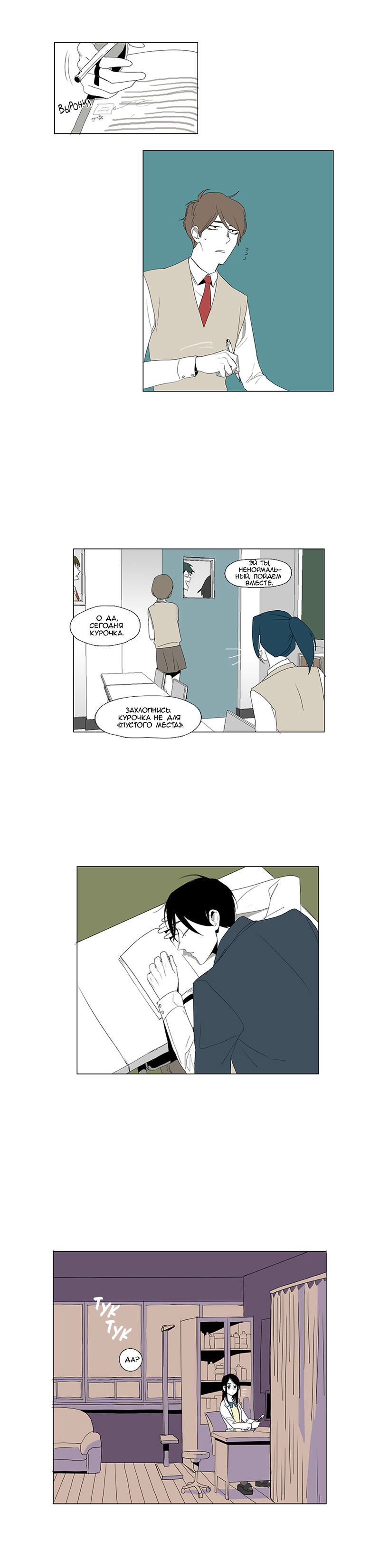 https://r1.ninemanga.com/comics/pic2/33/27873/278406/1447697136405.jpg Page 10
