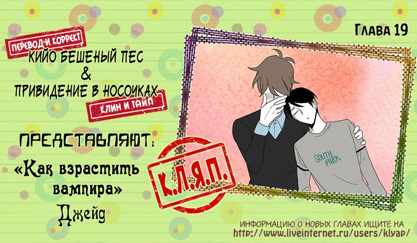 https://r1.ninemanga.com/comics/pic2/33/27873/282465/1452983457466.jpg Page 1