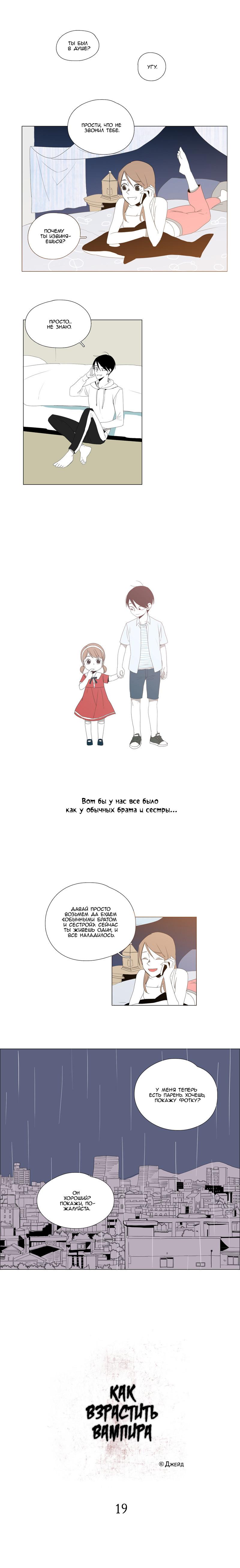 https://r1.ninemanga.com/comics/pic2/33/27873/282465/1452983459376.jpg Page 3